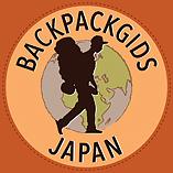 Backpackgids Japan